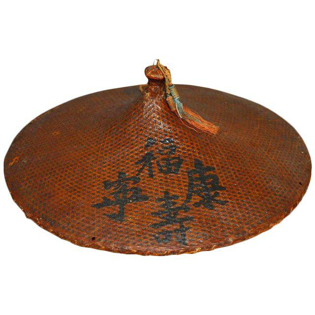 Chinese Woven Bamboo Douli Hat or Conical Hat
