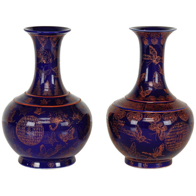 Pair of Indigo Blue Chinese Butterfly Vases
