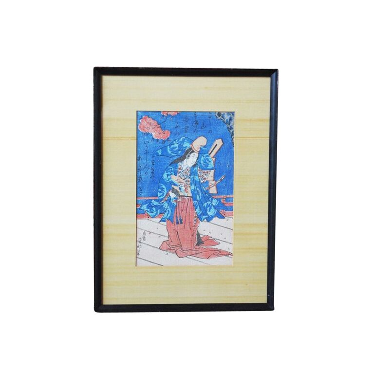 Framed Japanese Woodblock