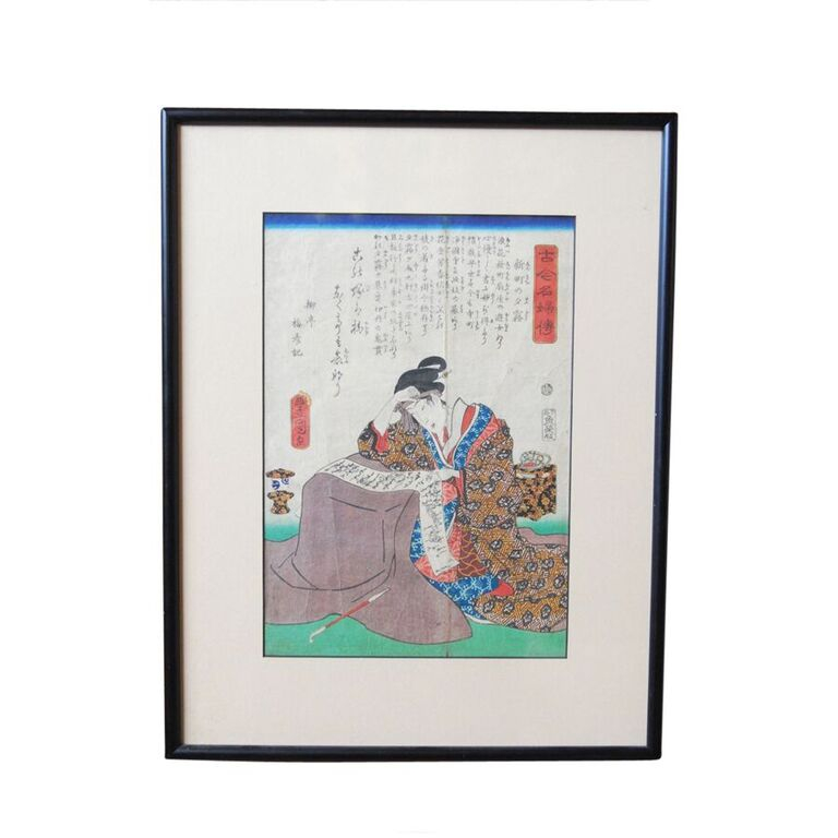 Framed Japanese Woodblock Print