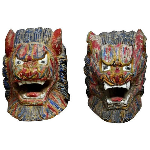 Pair of Asian Polychrome Carved Foo Lion Heads