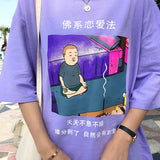Japanese King Of The Hill Shirt