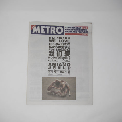 Metro x Yeezy 'We Love' Newspaper (MINT)