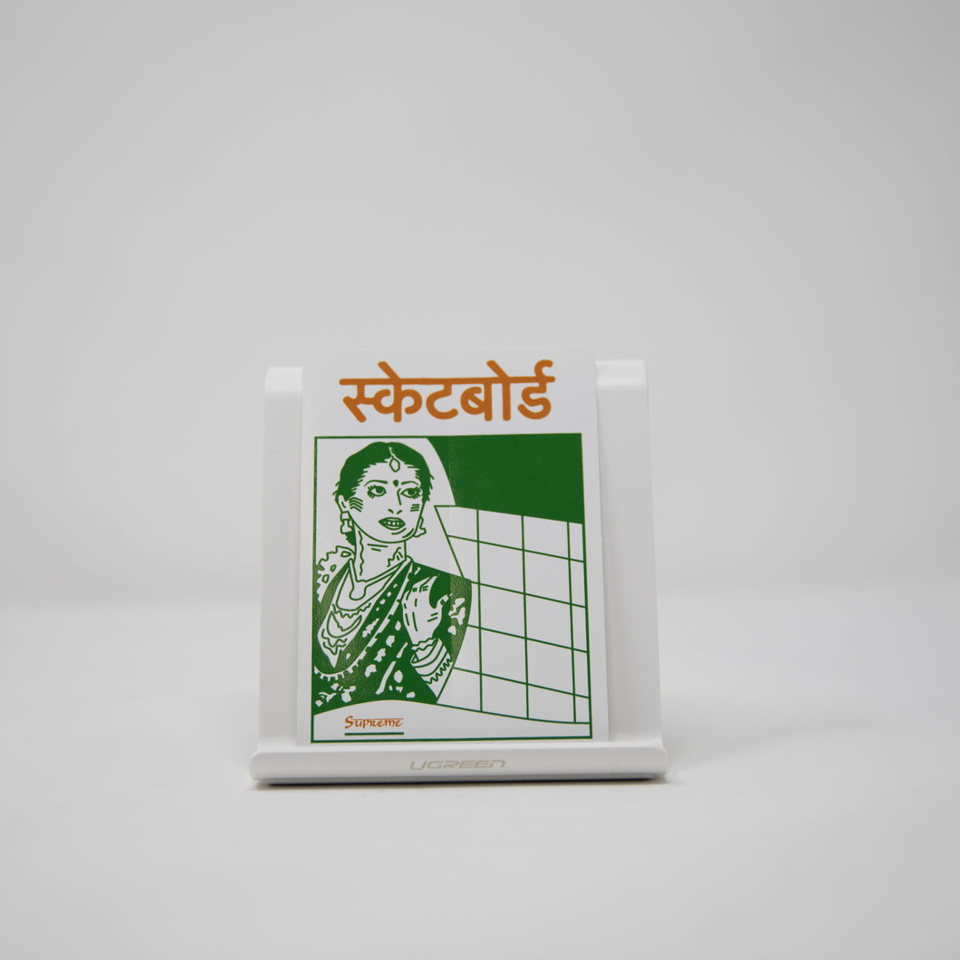Supreme Hindu Sticker UNRELEASED (MINT)