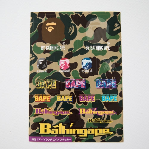 Bape Green Camo Logos Sticker Set (MINT)