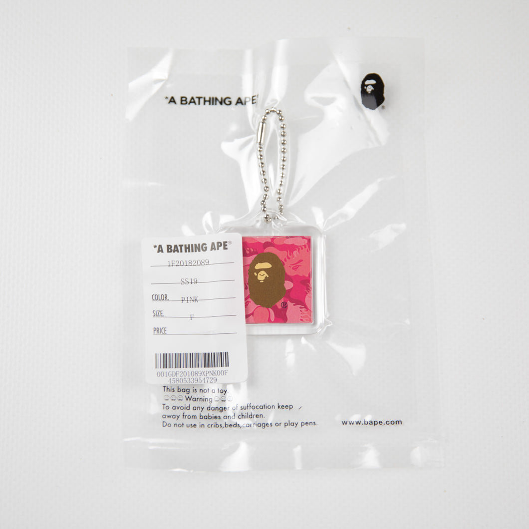 Bape Pink Flame Camo Box Keychain (NEW)