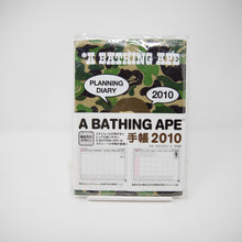 Bape Green Camo 2010 Planning Diary (NEW)