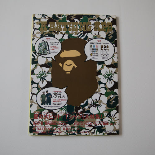 Bape Summer 2008 Collection Magazine [Featuring Pharrell Williams / Nigo] + 2 Sticker Sheet (USED)