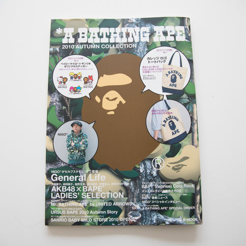 Bape Autumn 2010 Collection Magazine + Sticker Sheet (USED)
