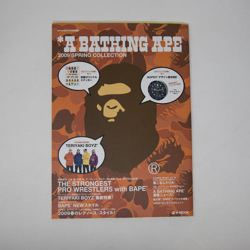 Bape Spring 2009 Collection Magazine [Featuring Teriyaki Boyz] + Sticker Sheet (USED)