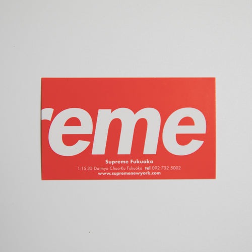 Supreme Fukuoka Japan Business Card (MINT)