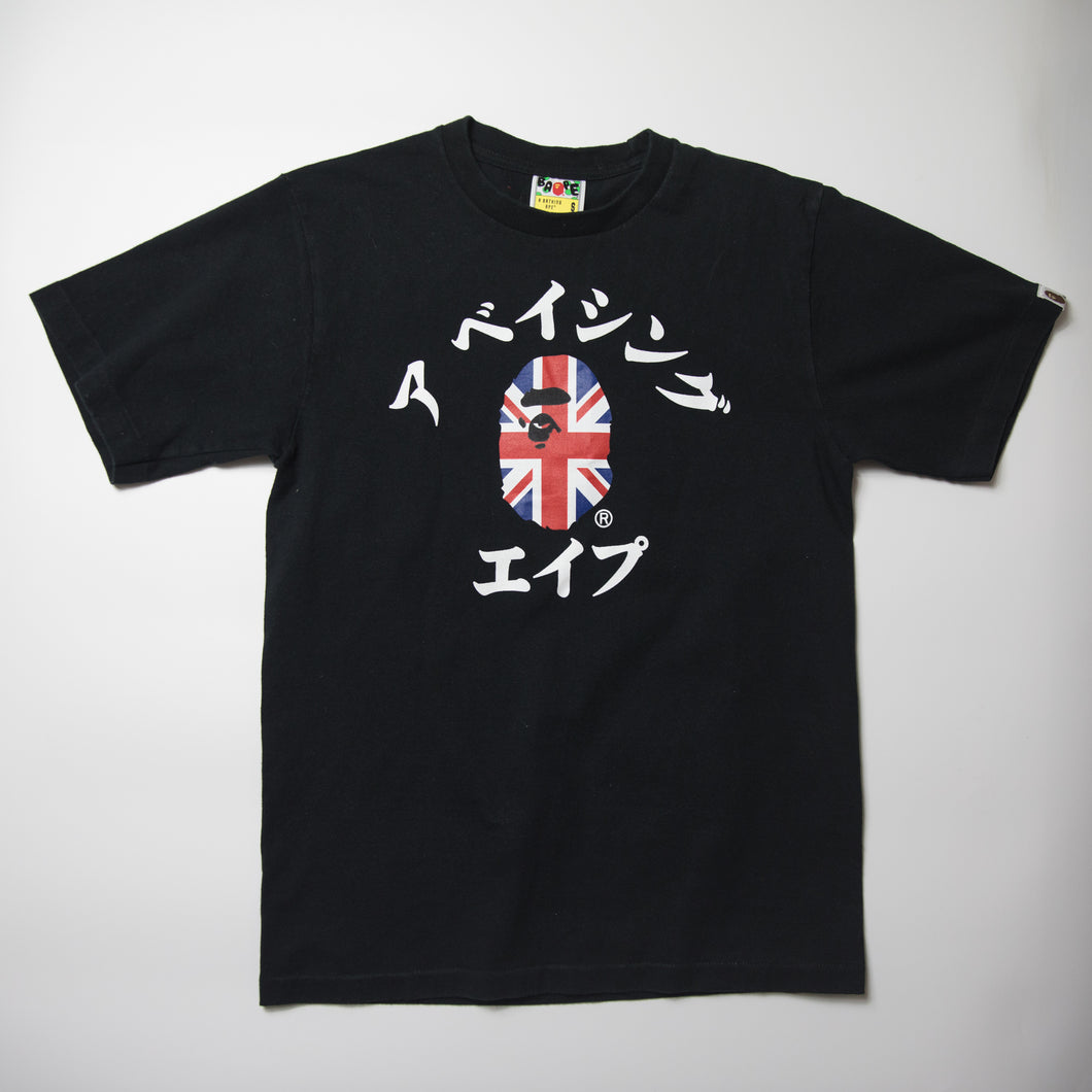 Bape Union Jack College Tee (Small / USED)