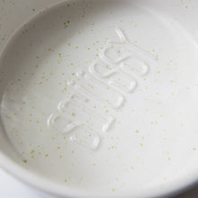 Stussy Ceramic Dog Bowl (MINT)