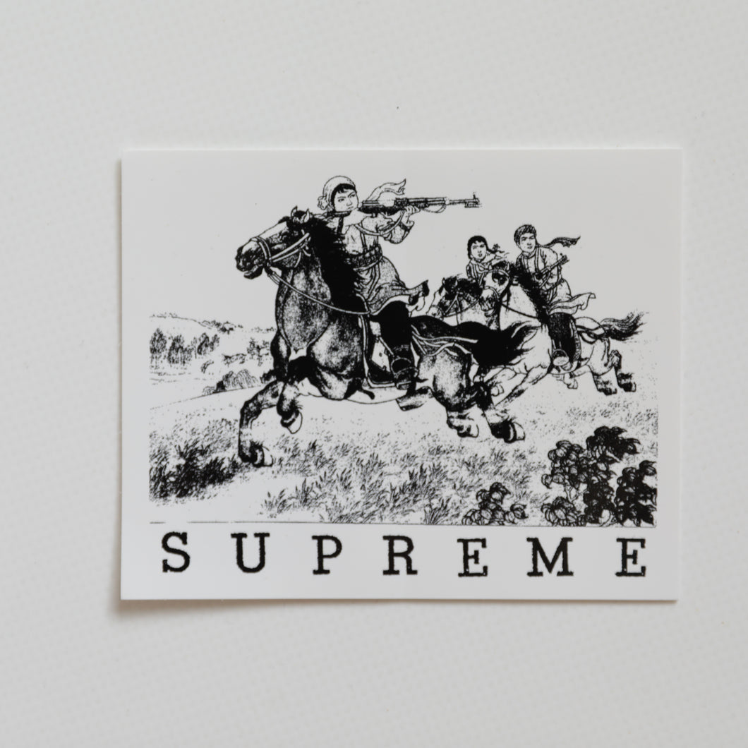 Supreme Riders Sticker White (MINT)