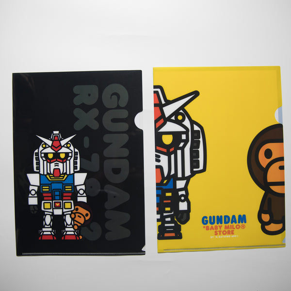 Bape x Gundam Baby Milo Folder Set (MINT)
