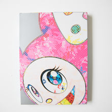 Takashi Murakami x Hypebeast Issue 25: The Mania Issue Magazine Blue (NEW)