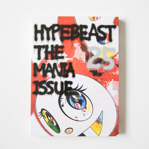 Takashi Murakami x Hypebeast Issue 25: The Mania Issue Magazine Red (NEW)