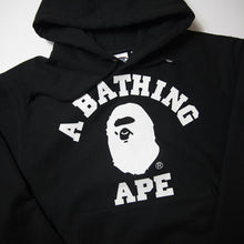 Bape Relaxed Classic College Pullover Hoodie Black (Small / MINT)