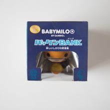 Bape Baby Milo Coin Bank (NEW)