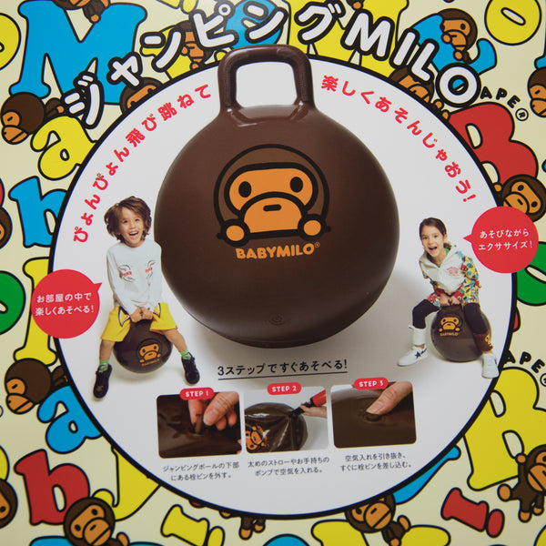 Bape Baby Milo Kids Hopping Ball (MINT)