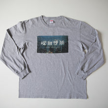 Supreme x The Killer Long Sleeve Tee Grey (Large / USED)