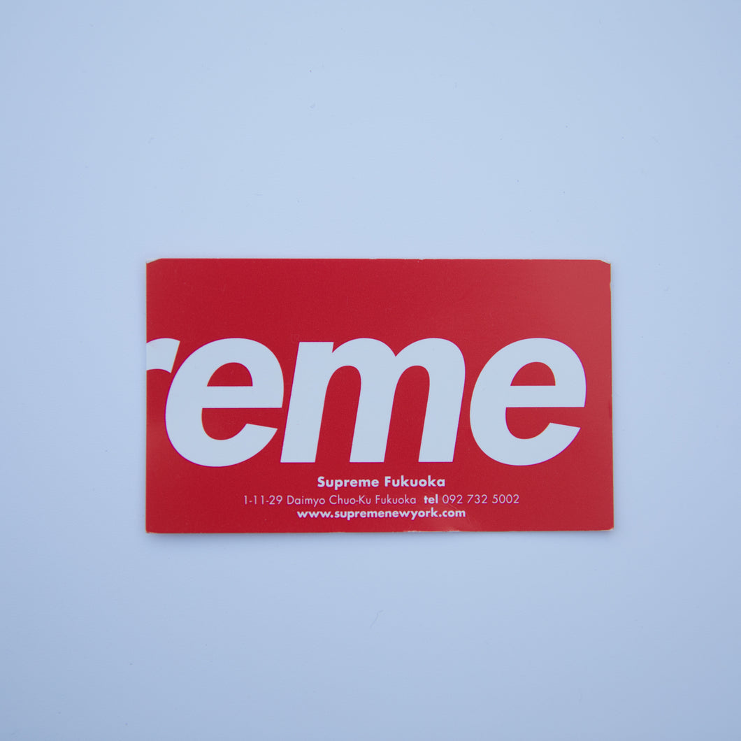 Supreme Fukuoka Japan Business Card (USED)