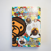Bape Baby Milo Kids Hopping Ball (NEW)
