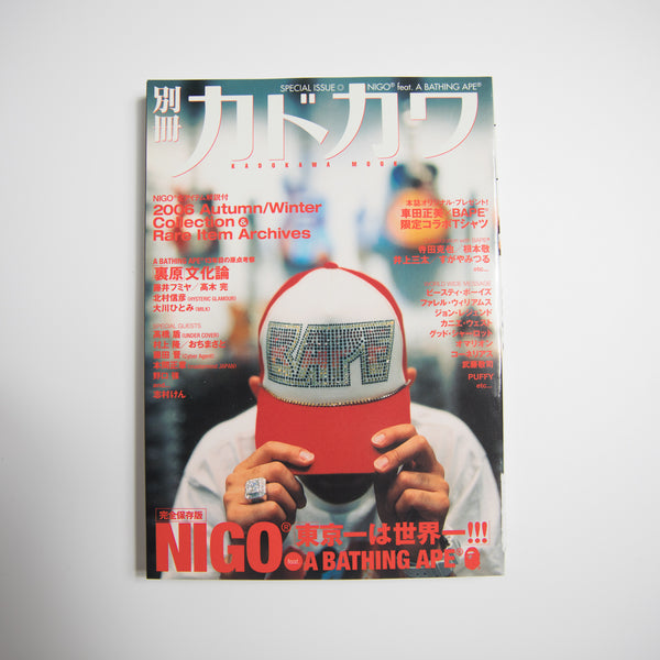 Bape Autumn /  Winter 2006 Collection & Rare Items Archive Magazine Featuring Nigo (MINT)