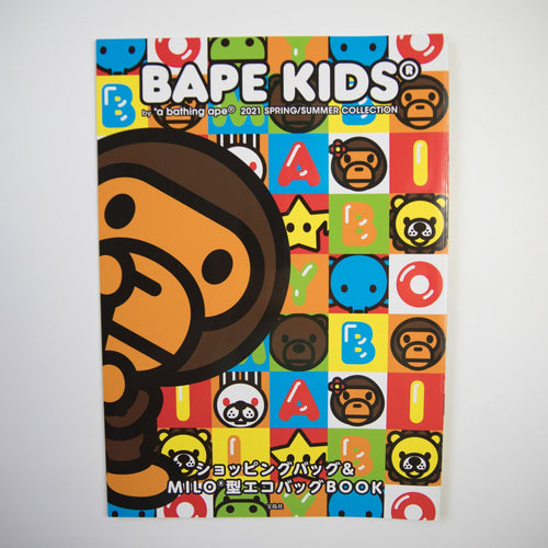 Bape Kids 2021 Magazine (MINT)