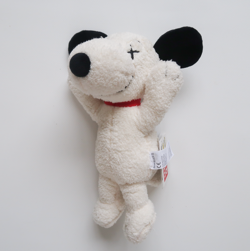 Kaws x Uniqlo Peanuts Snoopy Plush Doll White Small (NEW)