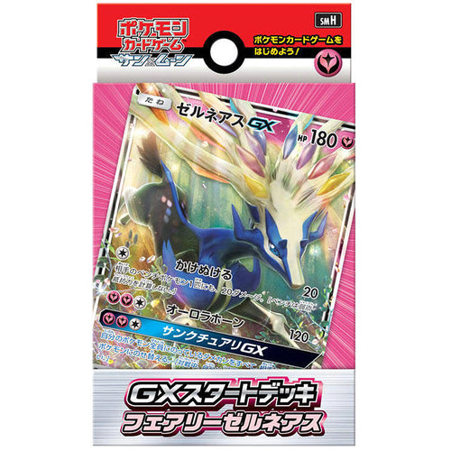 Pokemon Xerneas GX Fairy Sun & Moon Japanese Starter Deck (NEW)