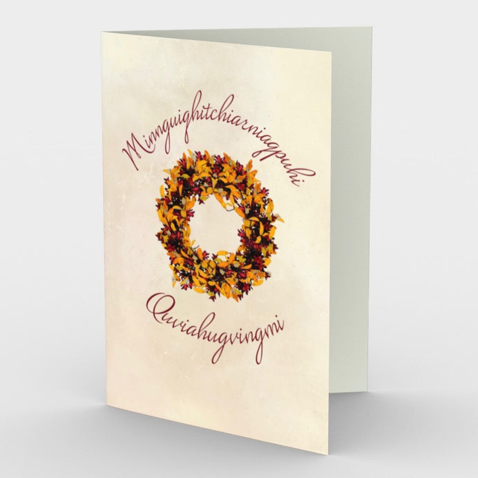 HOLIDAY ARCTIC WREATH (SET OF 3 CARDS)