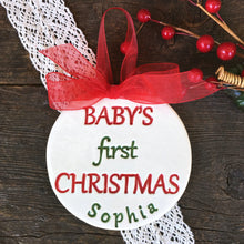Baby's First Christmas - Dated Ornament