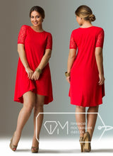 Load image into Gallery viewer, Short Sleeve Dress