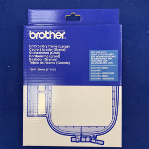 Brother Large Embroidery Frame - Hoop 180mm x 130mm (EF75) XC8481152 Brother Embroidery Hoops - Fabric Mouse