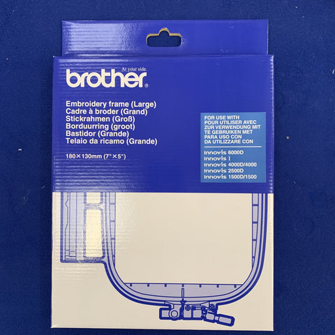 Image of Brother Large Embroidery Frame - Hoop 180mm x 130mm (EF75) XC8481152 Brother Embroidery Hoops - Fabric Mouse