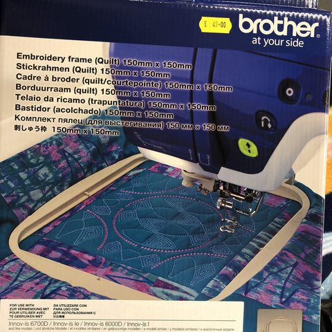 Brother Quilt Embroidery Frame Hoop 150mm x 150mm XG6761001 Brother Embroidery Hoops - Fabric Mouse