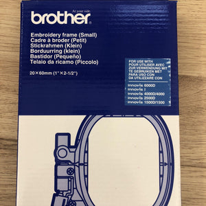 Brother Small Embroidery Frame - Hoop 20mm x 60mm EF73 Brother Embroidery Hoops - Fabric Mouse