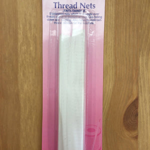 Hemline Thread Nets H143-Thread net-Hemline-Fabric Mouse