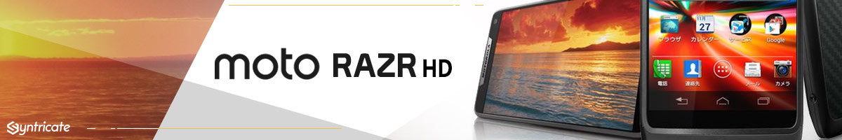 moto razr hd cable, case, screen protector and more for huge brand. buy online with free shipping