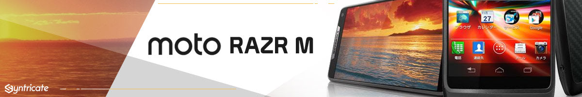 buy online razr m accessories from huge brand australia