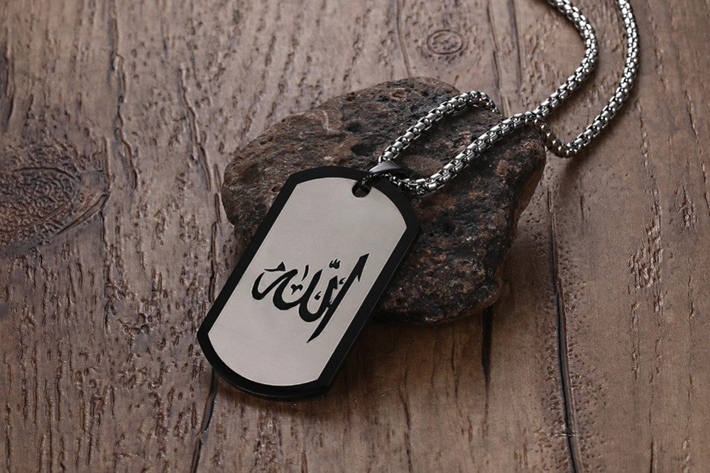 "Allah Tag Necklace With 24"" Chain"
