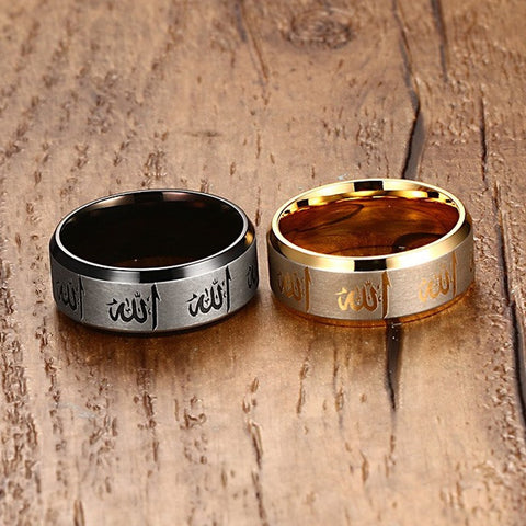 Allah Ring - Black / Gold Plated