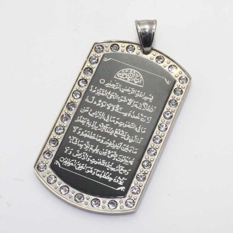Black Centered Ayatul Kursi Pendant