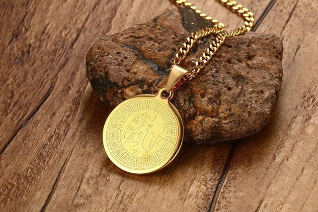 "Gold Plated Allah Necklace with 24"" Chain"