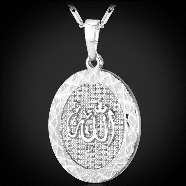 Goldsilver plated allah pendant necklace sahara gold jewelry goldsilver plated allah pendant necklace aloadofball Gallery