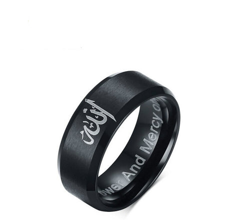 Allah Black Titanium Steel Ring
