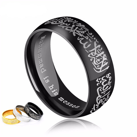 Shahada - Stainless Steel Ring