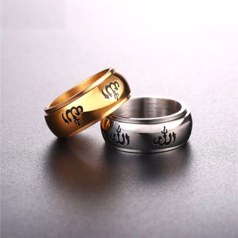Rotatable Steel Allah Ring