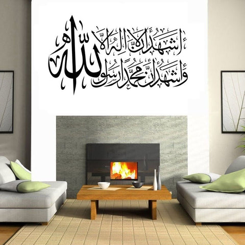 Islamic Prayer - Wall Decal Sticker